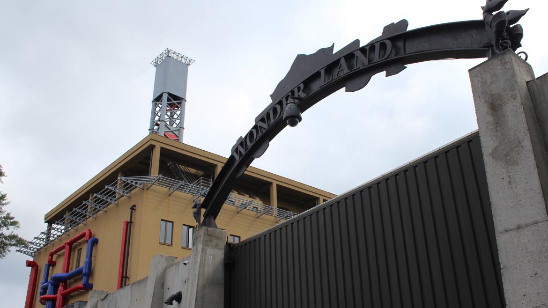 Компания Wonder Land Объект с оборудованием iqvent